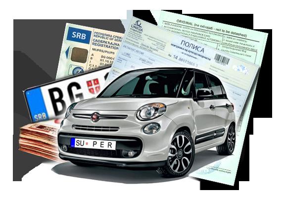 Osiguranje i registracija vozila